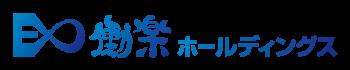 株式会社働楽ホールディングス