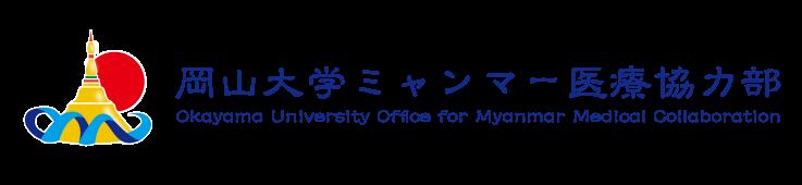 ommc_yokogumi_Blue